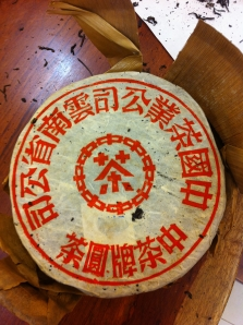 red label puerh photo[1]