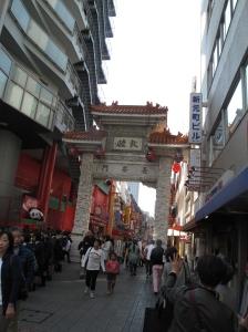 Kobe Chinatown