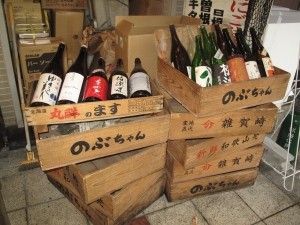 A display of fine premium sake in Kyoto